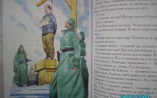 Алексеев «зоя» читать онлайн рассказ
