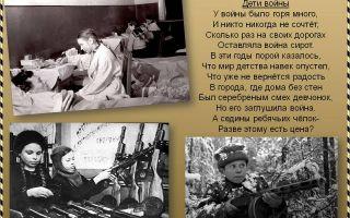 Синявский «дети войны» стихотворение текст