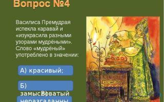 Русская народная сказка «царевна-лягушка» текст
