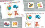 Игры, развивающие память детей 2, 3 лет