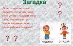 Развивающие игры для ребёнка от 1 до 3 лет
