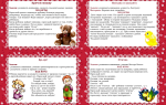 Развивающие игры для детей 3-4 лет в детском саду. картотека с целями
