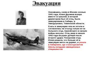 Л. васильева «эвакуация» стихотворение текст