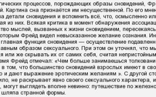 Воробьев «рекомендация» читать текст