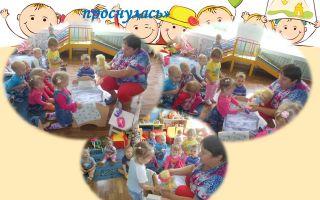 Загадки об игрушках для детей 5-6-7 лет с ответами