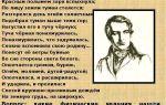 Алексей кольцов «урожай» читать