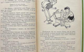 Сухомлинский «седьмая дочь» текст