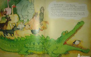 Заходер «ма-тари-кари» читать