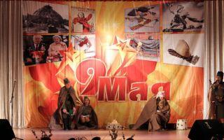Театральная постановка ко дню победы – 9 мая в начальной школе