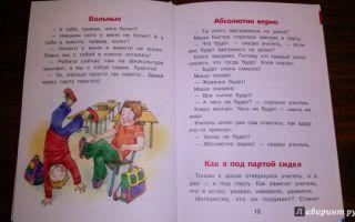 Голявкин «не успел» читать текст