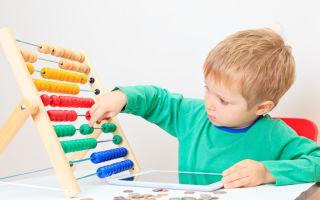 Обучение счёту дошкольников