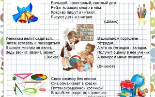 Развивающие игры для ребёнка от 3,5 до 4, 5 месяцев