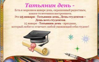 Стихи про ноябрь для старших дошкольников