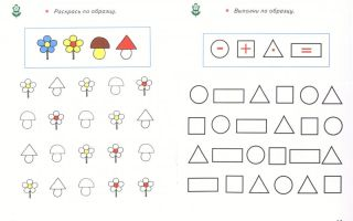 Игры на развитие внимания ребёнка 5, 6, 7 лет