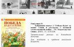 И. никулина «бабушкин кактус» читать онлайн