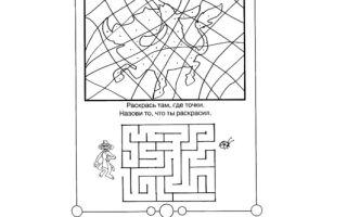 Игры-загадки для детей 6-7 лет