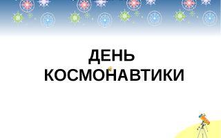 Конспект занятия по развитию речи в старшей группе. чебурашка