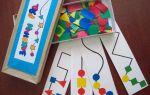 Математические игры для детей 4-5 лет в детском саду