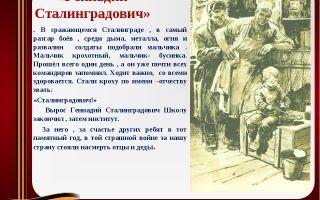 Алексеев «геннадий сталинградович» читать