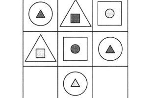 Конспект занятия по логике в детском саду в подготовительной группе. последовательность