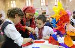 Сценарий праздника «город мастеров» для школьников