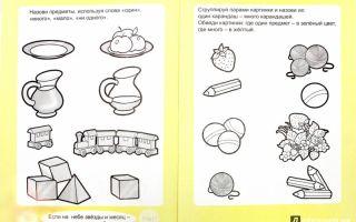 Игры на развитие мышления у детей дошкольников 4-5 лет
