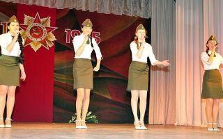 Сценарий концерта на день победы в школе