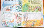Стихи про времена года для детей 6-7 лет