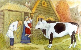Сказка «бычок-чёрный бочок, белые копытца» читать