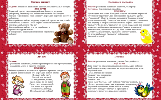 Дидактические игры с предметами для детей 4-5 лет. картотека