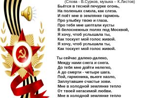 Синявский «солдатская память» текст