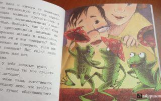 Наталья абрамцева «чудеса, да и только» читать