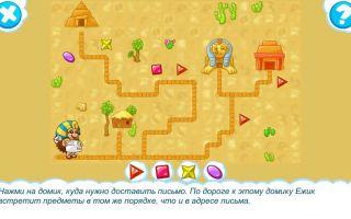 Логические игры с детьми 5-6-7-8 лет