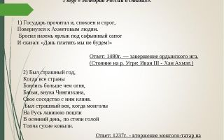 Стихи об истории россии для младших школьников