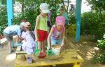 Игры на прогулке с детьми 5-6-7 лет