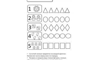Математические упражнения для детей 4-5-6 лет