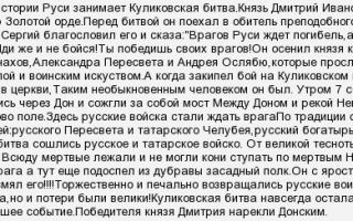 Василий сидоров «дорога фронтовая» читать текст