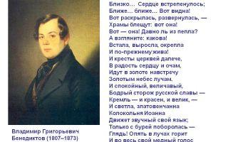 Токмакова «колыбельная реке» читать
