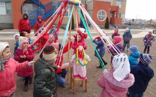 Сценарий на масленицу в детском саду на улице. средняя группа