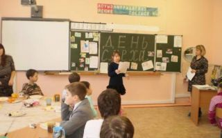 Внеклассное мероприятие ко дню науки в школе