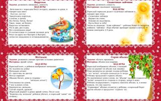 Подвижные игры для детей 6 — 7 лет в детском саду картотека