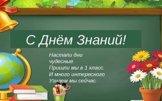 Математические игры для 1-2 класса